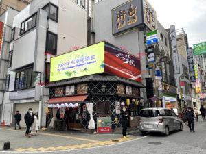 新宿歌舞伎町ビジョン